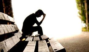 Пссихологичекая травма